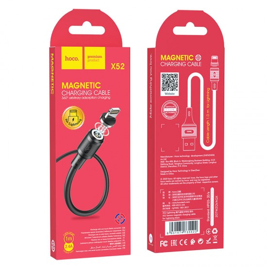 """Καλώδιο USB to Lightning""""X52 Sereno"""" magnetic charging"""