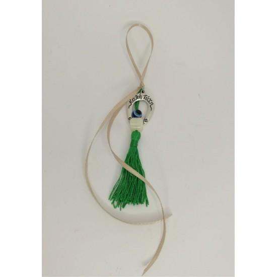 Γούρι χριστουγεννιάτικο πέταλο πράσινη φούντα